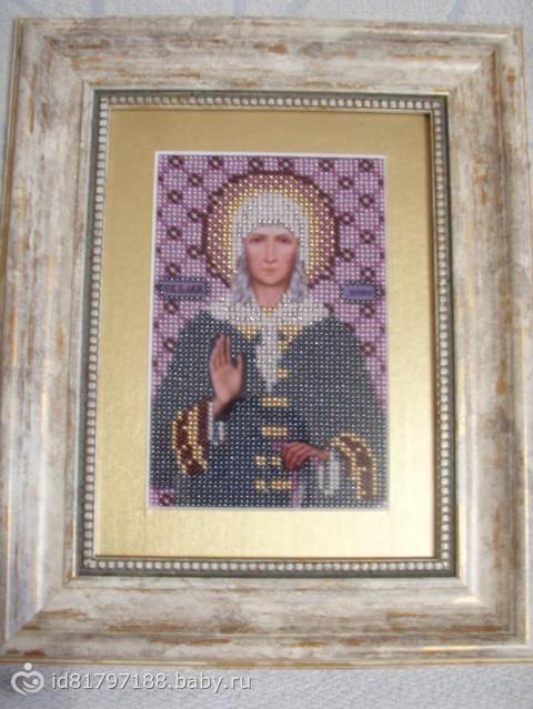Св. Матрона и Ксения