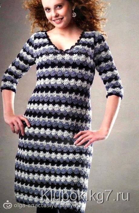 платье теплое Для всех