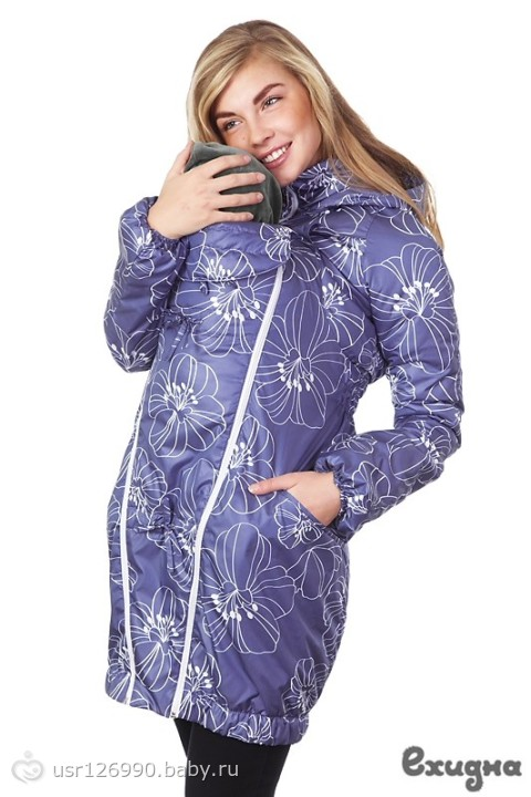 Одежда для беременных кемерово