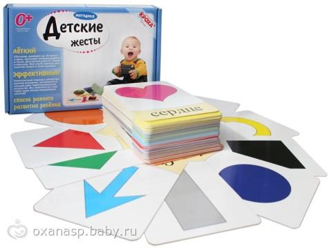 Как и зачем учить ребёнка различать геометрические фигуры?