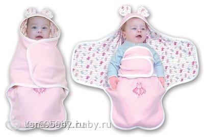 Шьем конверт для новорожденного своими руками