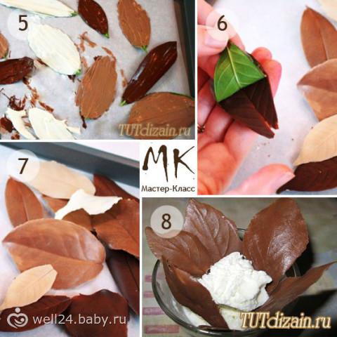 Шоколадные листья своими руками