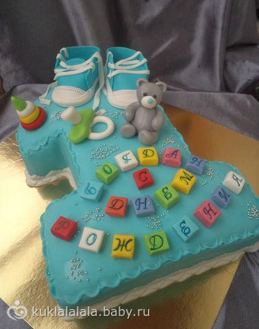 Торт на день рождения сыну