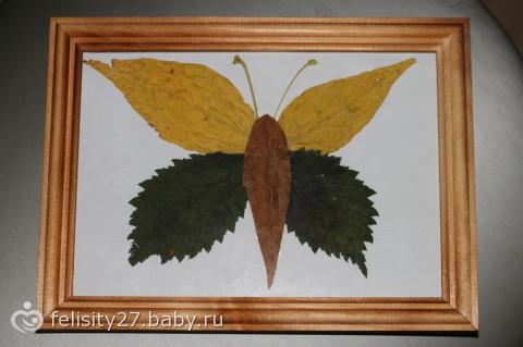 Как сделать бабочку из листьев фото