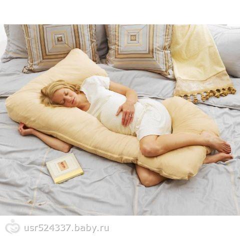 Как выбрать подушку для беременных и кормящих мам БиоСон
