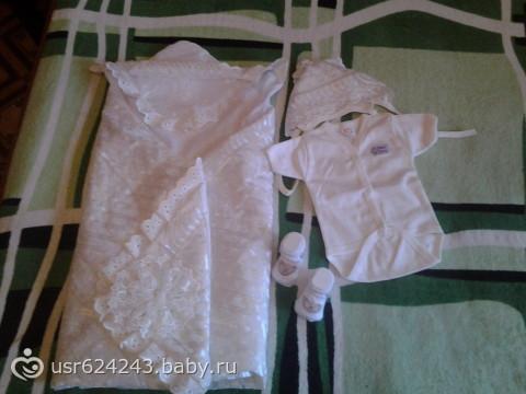 Как одеть новорожденного на выписку? Кто рожал летом подскажите