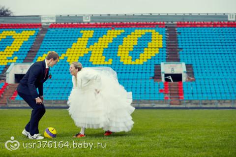 Поздравление на свадьбу футболисту 7