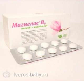 Магнелис б6 при беременности форте