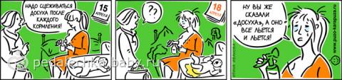 Электронные сигареты janty - купить жидкость для электронных