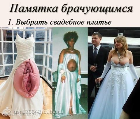 Самые шикарные свадебные платья... - на бэби.ру