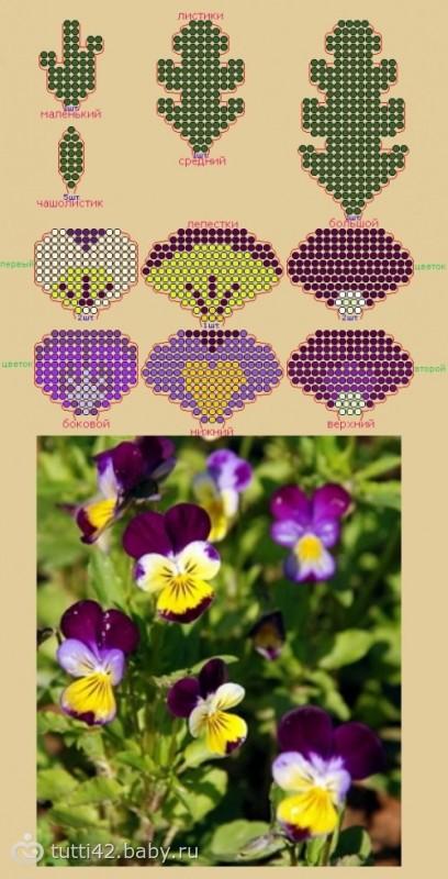 Анютины глазки из бисера кирпичного плетения