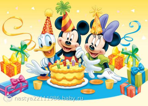 Веселые поздравления детям на день рождения