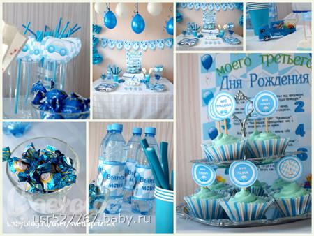 Идеи детского дня рождения 1 год фото для