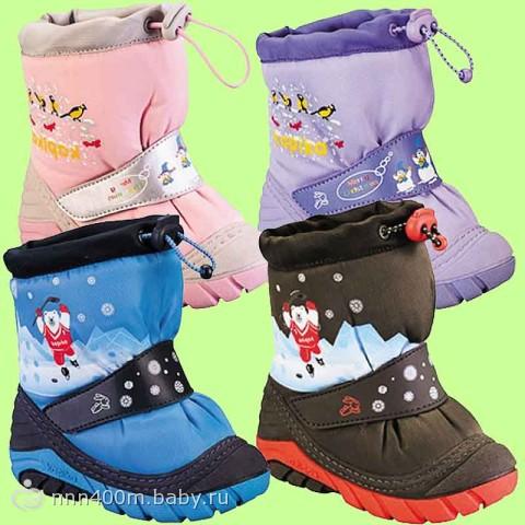 Viking ботинки - Купить детскую одежду и обувь в России