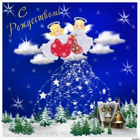 Открытка с рождеством своими руками с ангелом
