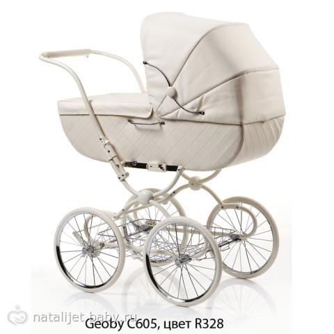 """Geoby C605 коляска универсальная 2 в 1,  """"зима - лето """", от рождения до 3-х лет."""