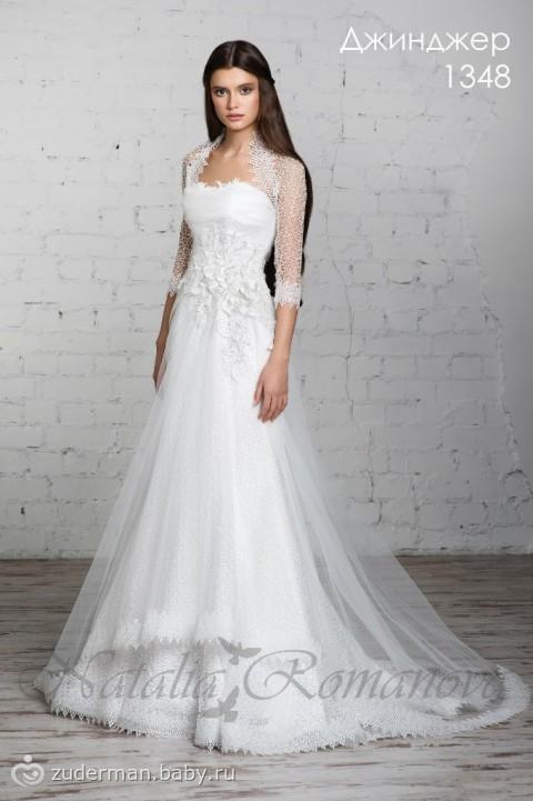 Wedding Saloon :: свадебные платья Екатеринбург до 2015