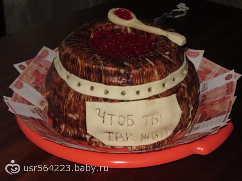 Торт для мужа моего любимого для всех