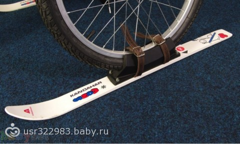 Лыжи на коляску своими руками