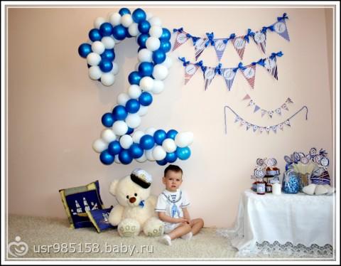 Как сделать 1 годик на день рождения