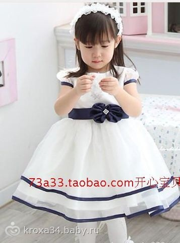 Одежды для девушек Самара
