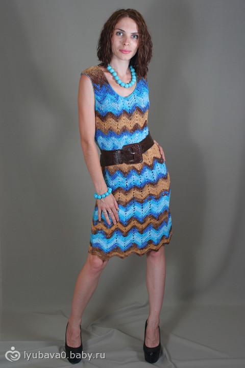 платье в стиле миссони…