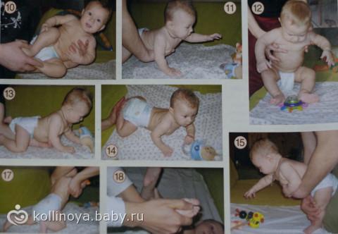 Детский массаж ребенку в 5 месяцев