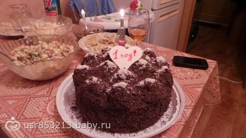 Торт мадам фу фу рецепт с фото