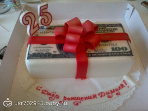 оформить торт на 25лет парню нареканий