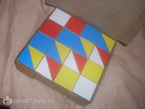 Кубики никитина своими руками фото