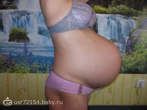 36 37 недель беременност: