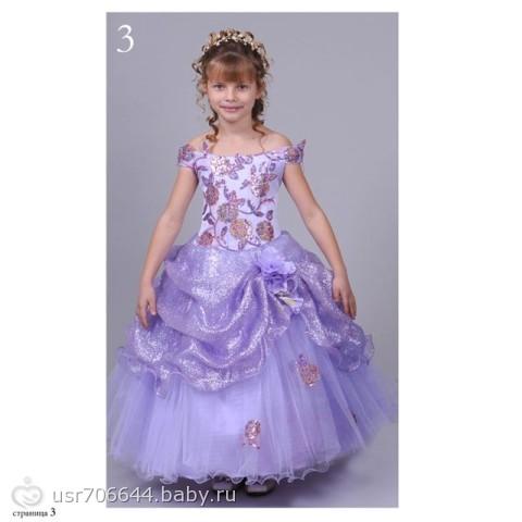 фото платье длинные сруковами