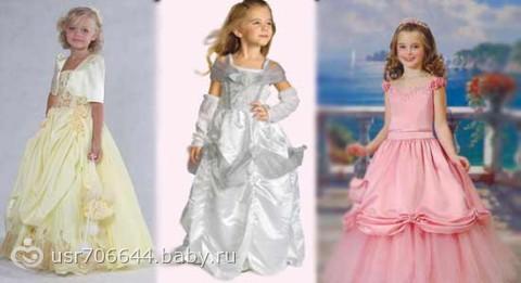 Свадебные платья вконтакте