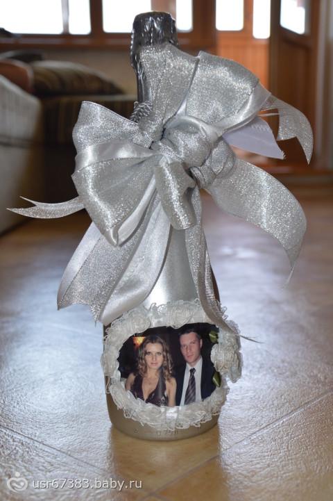 Подарки на день свадьбы своими руками 30