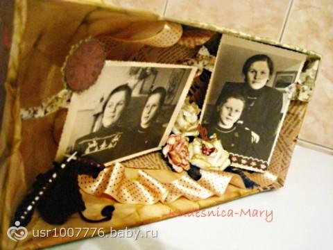 Подарок бабушке 83 года 66