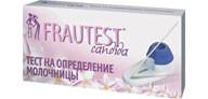 Frautest candida (Фраутест кандида) – тест на определение молочницы (дрожжей Candida)
