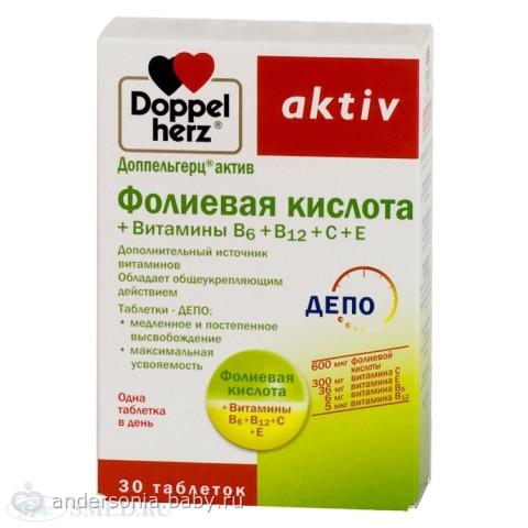 Витамин в12 фото в ампулах цена