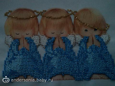 Мои три ангела))))