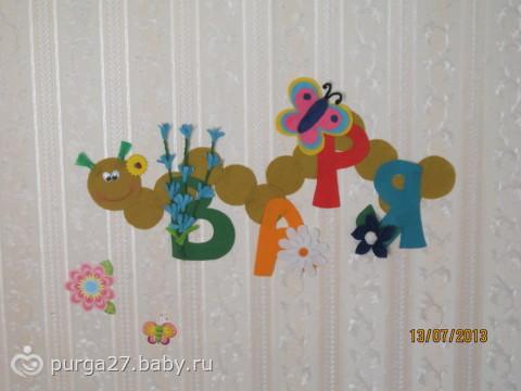 Руки не для скуки)))