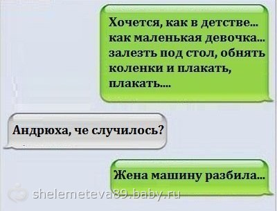 Смешно блин..)