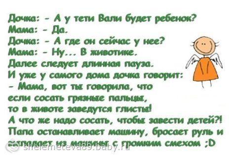 Я смеялась без остановки))))))))