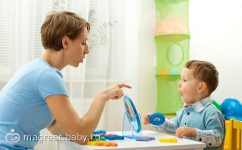 Развитие понимания речи. Часть 2