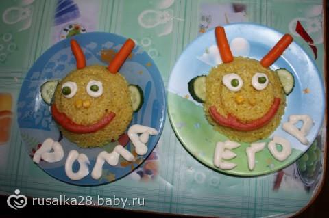 День рождения детский праздник меню обе детские праздники Панфиловская