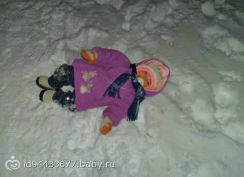 На первом морозце)))