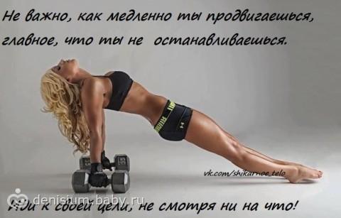 4 АС пост-мотивация