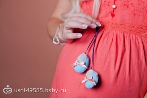 Фото на аву беременные животики
