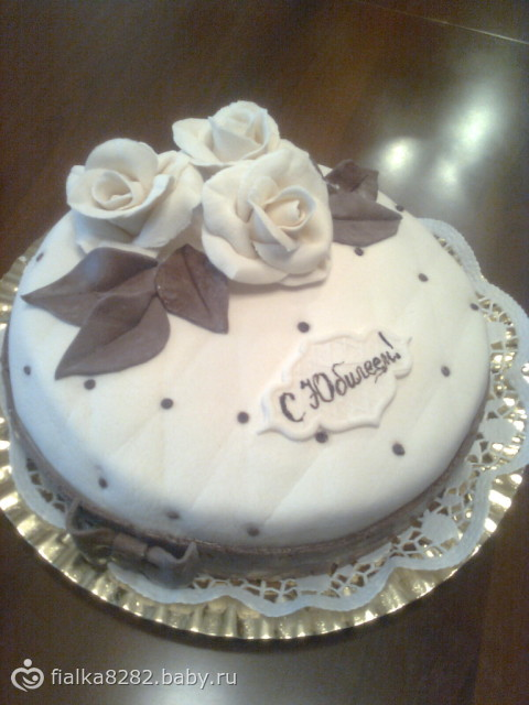 мамин тортик на юбилей одной бабушки