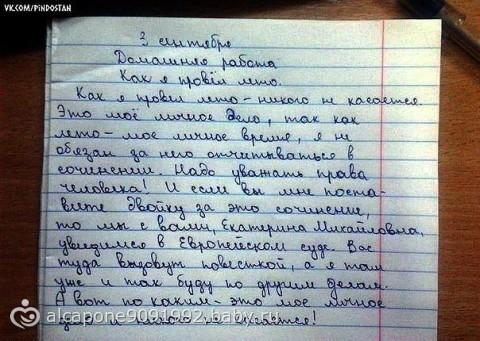 Домашняя работа)))