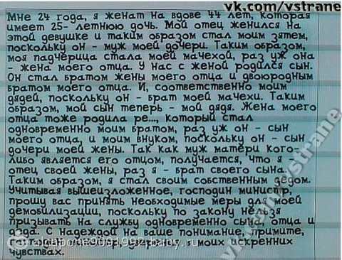 Взрыв мозга))))))))