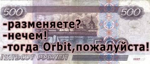 ахаха))) бывает))